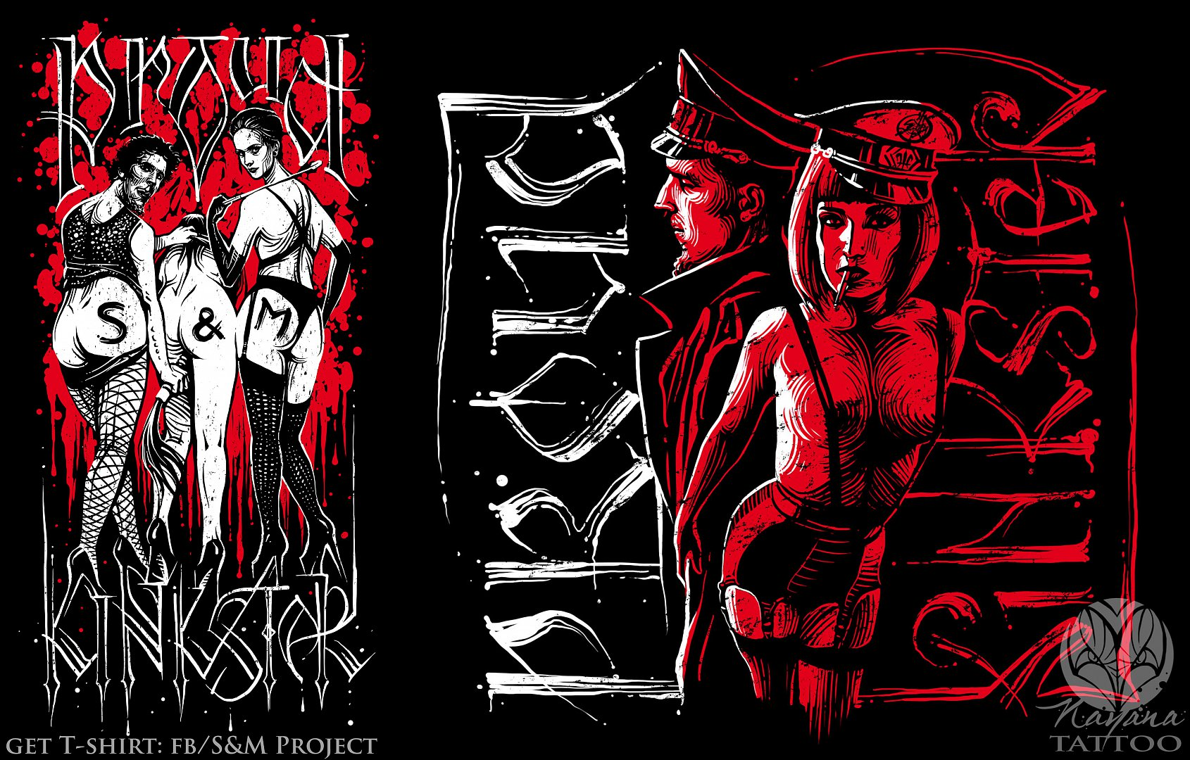 proud-kinkster-s-m-project-tshirt-design